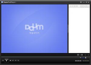Daum PotPlayer 1.7.21289.0 Crack With Serial Key 2020 Free Download